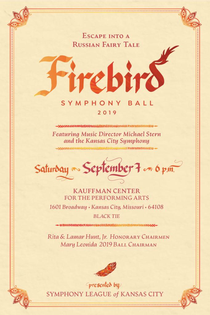 symphony ball event flyer