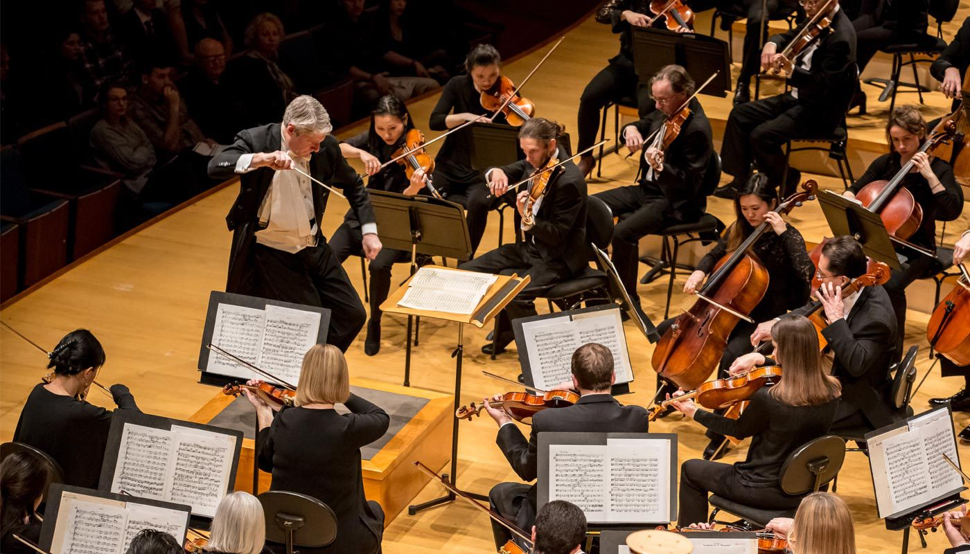 symphony playing at helzberg hall