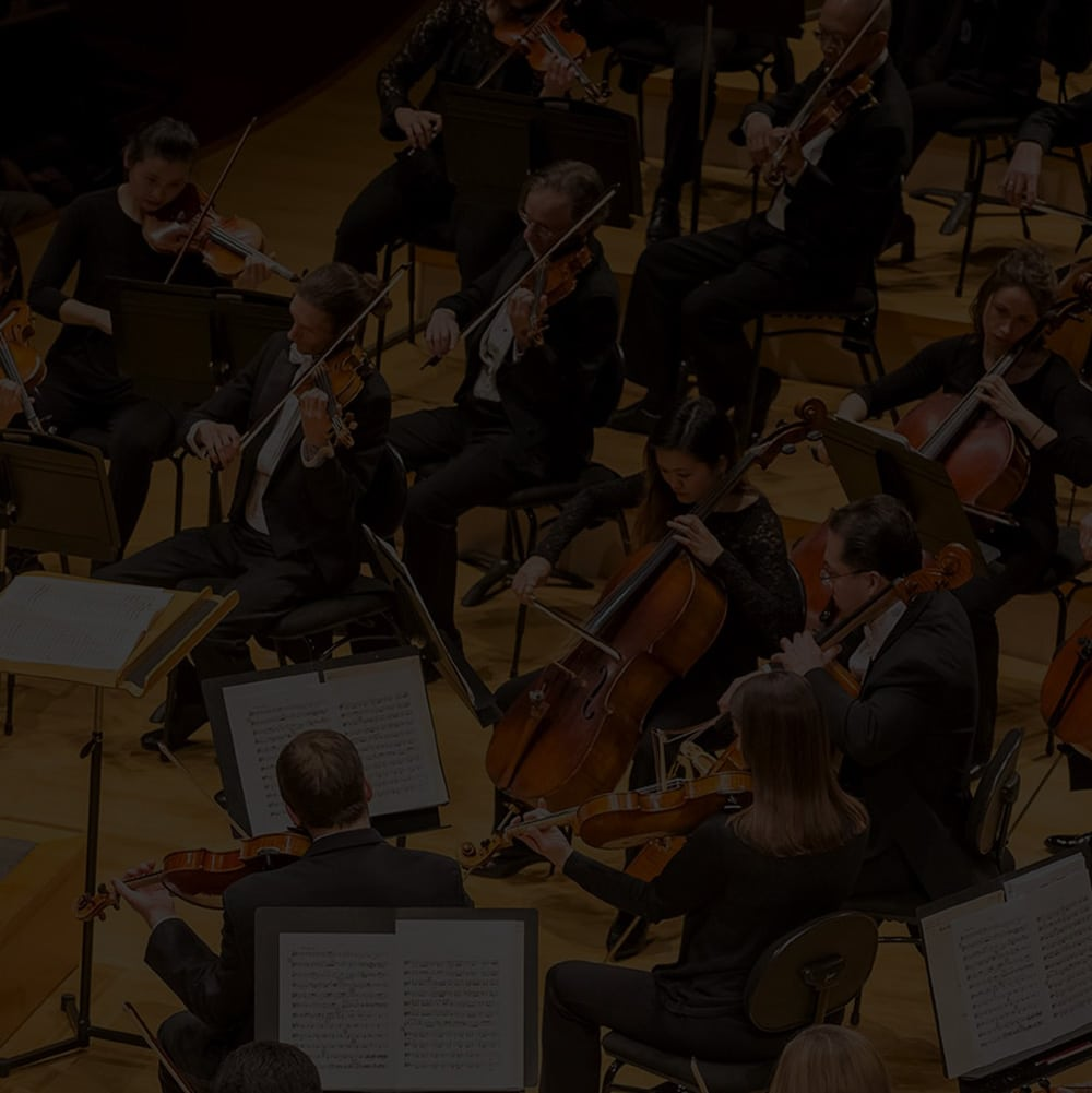 Muted out image of the Kansas City Symphony